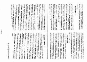 01-mamoru_a0014.jpg