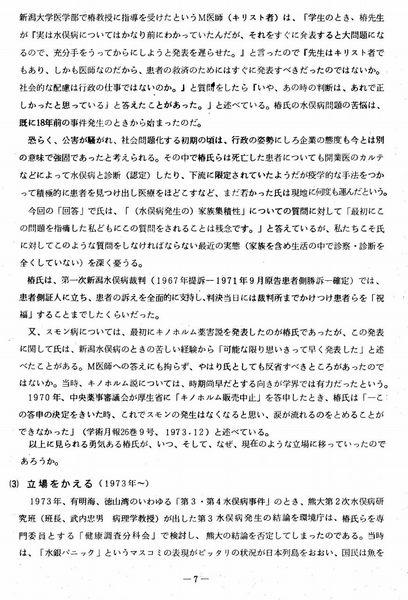 01-mamoru_a0023.jpg